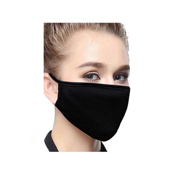 2 Layer Cotton Mask